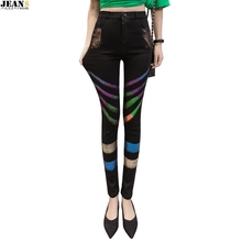 Fashion new personality bronzed jeans black elastic with velvet and thick womens high waist