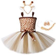 Bonito da criança menina girafa vestido dos desenhos animados animal desempenho traje conjunto para crianças trajes de halloween meninas natal tutu vestidos