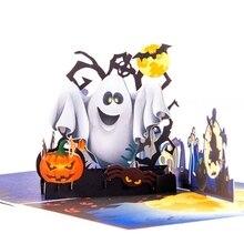 Хеллоуин 3D всплывающая карточка спукки Тыква призрак цветная печать трюк или лечение поздравительных открыток с приглашениями конверт для фестиваля