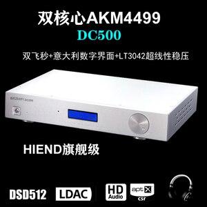 Image 2 - DC500 AK4499 dual core decoder DAC fully balanced HIEND flagship Bluetooth LDAC