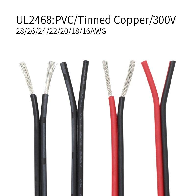 1M 28 26 24 22 20 18 16 AWG UL2468 2 broches fil de cuivre électrique PVC isolé Double noyaux câble de lampe à LED blanc noir rouge