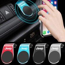 Soporte magnético de Metal para teléfono de coche, montaje de rejilla de ventilación para Jeep Cherokee Compass Patriot Renegade Rubicon Wrangler, 1 Uds.