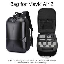 Portable Hardshell Backpack Waterproof Anti-Shock Storage Bag for D-JI Mavic Air 2 Drone Accessories dji vr flying glasses and mavic spark hardshell backpack waterproof transport travel case standard protection drone accessories