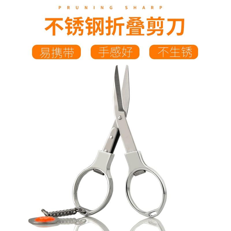 Stainless Steel Retractable Scissors. Household Retractable Travel Portable Fishing Line Head Light Sharp Mini Scissors