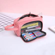 JIANWU 1Pc Solid simplicity Large capacity pencil bag Cute student High capacity pencil case kawaii Storage bag School supplies(China)