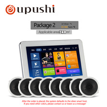 Oupushi Newest In Wall Amplifier 7 Inch Touch Screen Android System With Ceiling Speaker Combos oupushi wall amplifier with ceiling speaker kits for home theater small store restaurant sound system