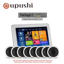 Oupushi, nuevo amplificador de pared, pantalla táctil de 7 pulgadas, sistema Android con altavoces de techo, Combos