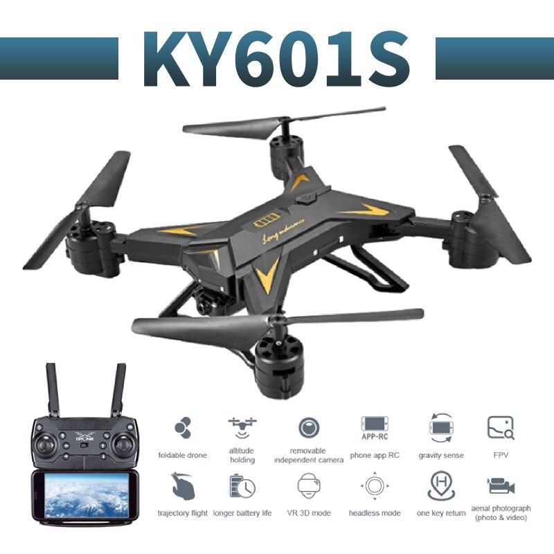 KY601S Профессиональный Дрон для камеры 1080p WiFi FPV HD щетка Пропеллер для мотора длинная батарея воздушный складной Квадрокоптер Дрон