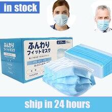 100pcs mouth mask Men Women Cotton Mask 3-layer Mas