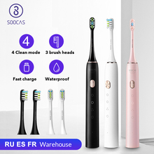 Automatic Toothbrush Sonic Electric Ultrasonic Rechargeable Adult Waterproof Soocas X3u