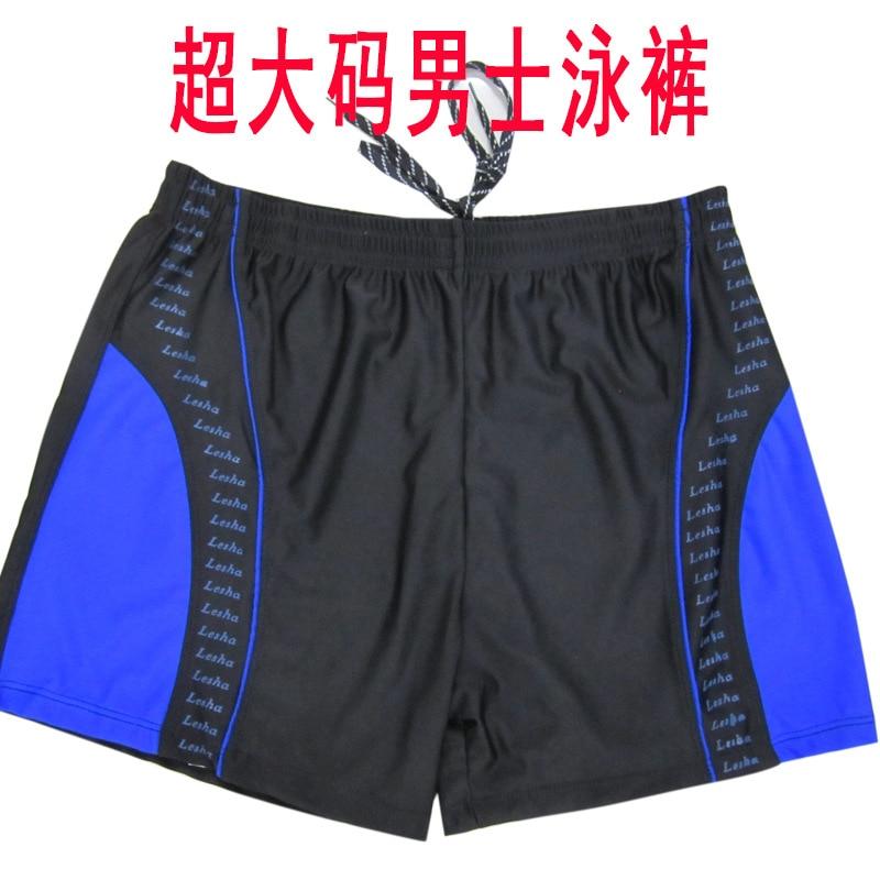 Extra Large Swimming Trunks Men Boxer Swimming Trunks Hot Springs Men's Bathing Suit Swimming Trunks Factory Direct Selling