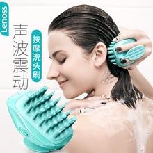 Lenoss Электрический shampooer акустическая волна массаж и уход shampooer глубоко очищает кожу головы и волосы shampooer