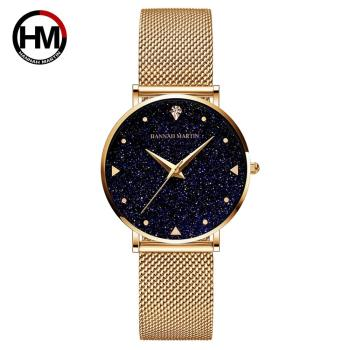 Japan Quartz Movement Stainless Steel Mesh Band Watch  Golden Ladies Wristwatches Flash Night Stars Face New Watches For Women - discount item  90% OFF Women's Watches