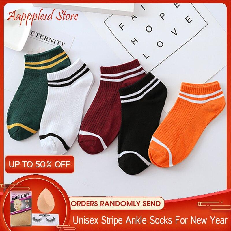 1Pairs Ankle Socks Unisex Stripe Comfortable Cotton Non-slip Casual Short Women Ankle  Socks Breathable Socks Boat Meias Hosiery
