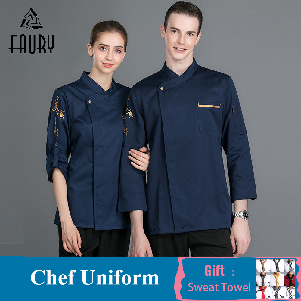 Chef Waiter Work Uniform Long Sleeve Chef Jacket Restaurant Hotel Canteen Catering Service Cooking Coat Unisex Baker Workwear
