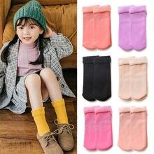 Стильные прочные детские носки 10 цветов смешанные толстые зимние