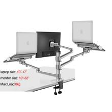"OL 60L 알루미늄 실버 인체 공학 10 "" 17"" 더블 노트북 데스크 스탠드 + 10 "" 32"" 모니터 데스크탑 브래킷 컴퓨터 마운트 풀 모션"