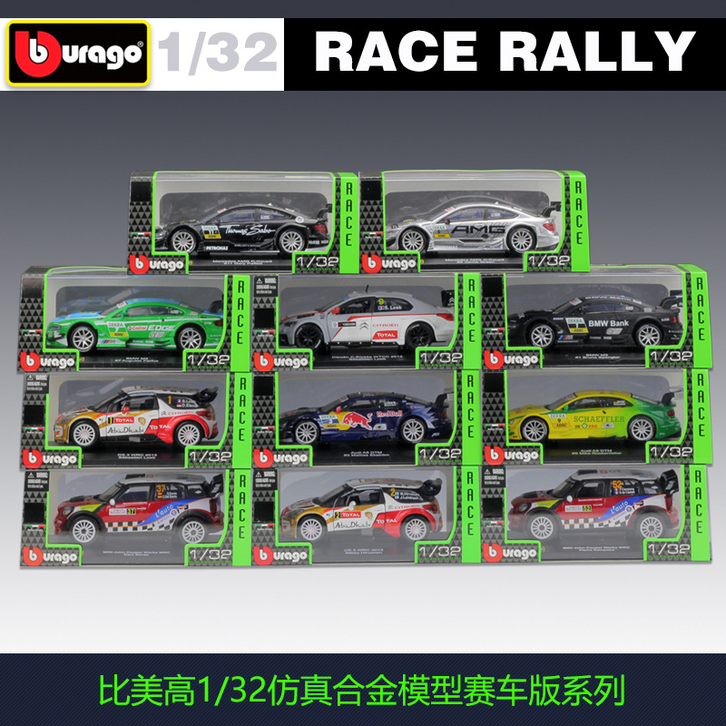 Bburago 1:32 Mercedes AMG WRC Rally Car Model Simulation Alloy Car Model Collect Gifts Toy