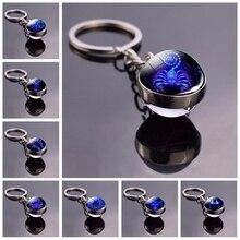 12 знаков зодиака брелок шар кристалл кольца для ключей Скорпион Лев Овен Созвездие подарок на день рождения для женщин и мужчин