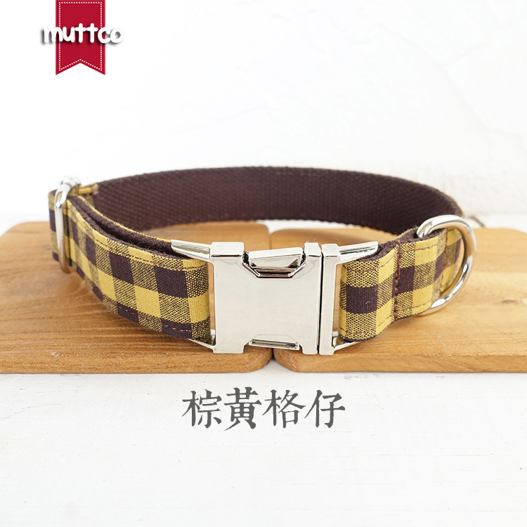 Muttco Double Layer Thick Dog Collar Resistance Bite Neck Ring Zinc Alloy Bandana Udc-067
