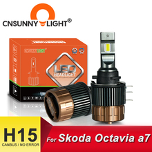CNSUNNYLIGHT No Flickering Car LED H15 Headlight Bulbs CANBUS 15000Lm 5700K Running Lights DRLs Replacement For Skoda Octavia a7