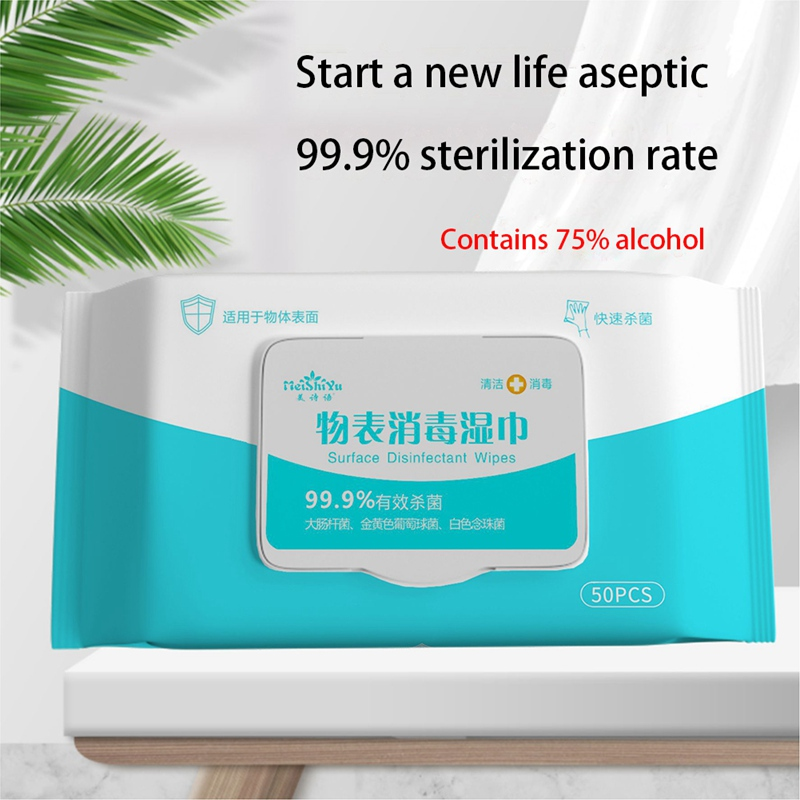 50pcs / Box Disinfection Portable Alcohol Swab Pad Wipes Disinfectant Cleaner Cleaning Fungicide (wet Wipes Texture Random)