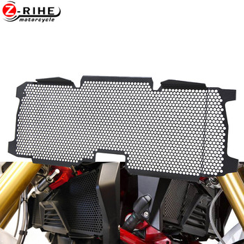 Motorcycles Accessories Radiator Grille Guard Cover Motorbike Parts For BMW R 1250 R R1250R Exclusive Radiator Guard 2019 2020+