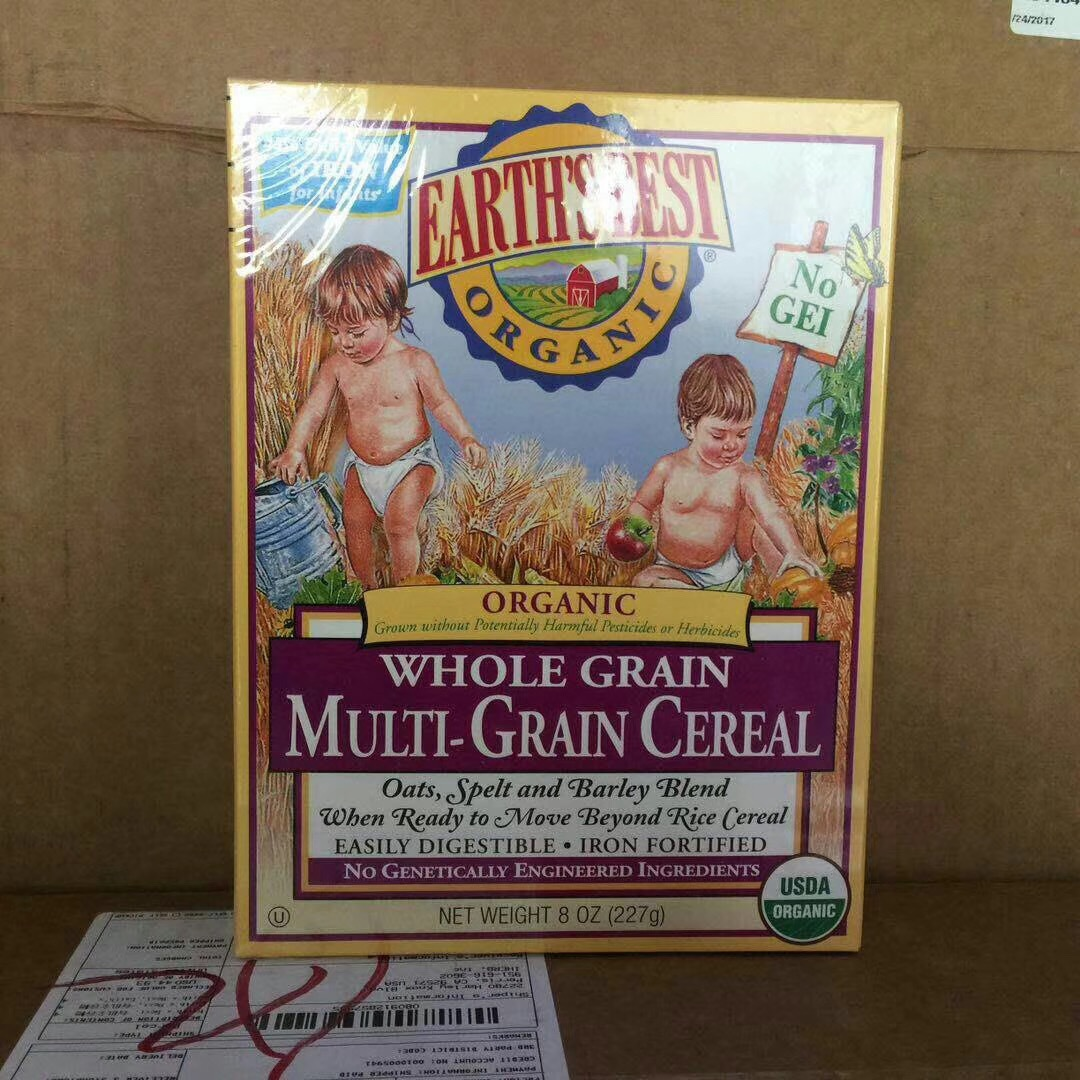 21 Years March America Earth's Earth Rice Flour World Infant Organic High-Speed Rail Mixed Grain Rice Flour Paragraph 3