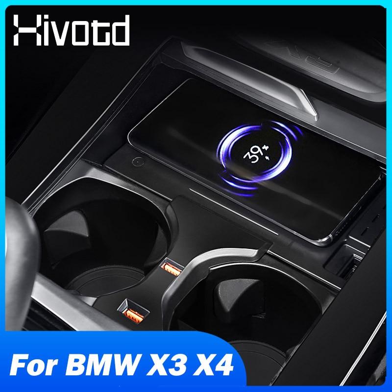 автомобильная беспроводная зарядка 15 Вт QI Беспроводная зарядка для BMW X3 G01 G08 X4 аксессуары быстрое зарядное устройство держатель для телефон...