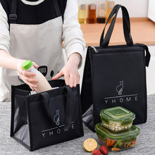 Bolsa de almuerzo térmica negra para hombre, bolsa de viaje para Picnic, impermeable, para desayuno, contenedor de comida, paquete de hielo, bolsa de almacenamiento