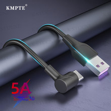 KMPTE 3M 5A USB Typ C Kabel Für Huawei Mate 30 Mate 30 Pro P30 Super Quick Charge 3,0 typ-C Kabel Schnelle Ladung Code USB C Draht