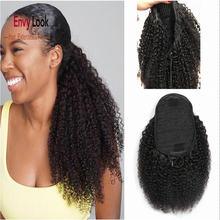 Envy вид афро кудрявый вьющиеся волосы натуральный черный цветной