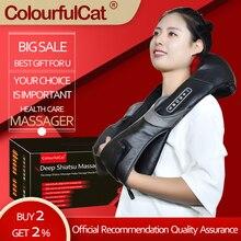 Masajeador eléctrico de rodillos para el dolor de espalda Shiatsu Lámpara de infrarrojos almohada de masaje productos Gua Sha cuidado de la salud corporal relajación