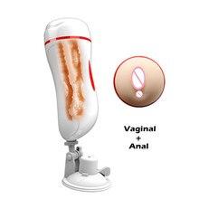 Masturbador masculino um/duplo canal vagina anal boquete masturbador buceta para homem adulto erótico brinquedos sexuais para masturbadores