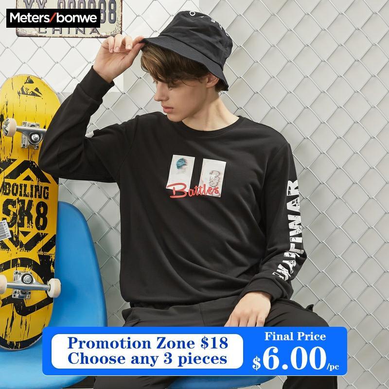 Metersbonwe Autumn Winter Sweatshirts Men High Quality Hip Pop Printing Fashion Mens Hoodies Skateboard Men's Hoodies