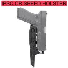 Тактический IPSC стиль CR скоростной кобура страйкбольный пистолет универсальный чехол для правой руки ручной пистолет наружные Охотничьи ак...