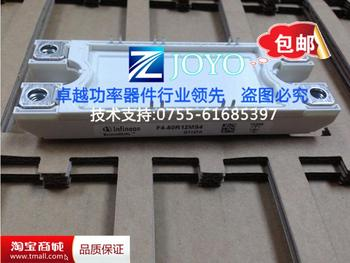 F4-50R12MS4 F4-75R12MS4 Power Modules--ZYQJ