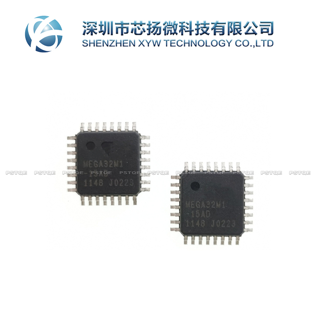 XIN YANG elektronik yeni orijinal ATMEGA32M1 15AD MEGA32M1 15AD ATMEGA32M1 QFP ücretsiz kargo