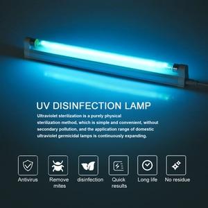AC110V 220V ультрафиолетовый бактерицидный светильник T5 6W 8W кварцевый ультрафиолетовая лампа УФ светодиодный бактерицидный светильник для дома и больницы