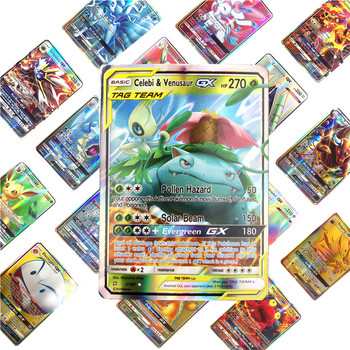 25/50/100pcs Game Cards Trading   Pokemone TCG  Cards Game Collection Card English Version Battle Carte Kids Toys 1
