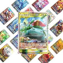 25/50/100pcs משחק כרטיסי מסחר Pokemones כרטיסי משחק אוסף כרטיס אנגלית גרסה קרב Carte ילדי צעצועים