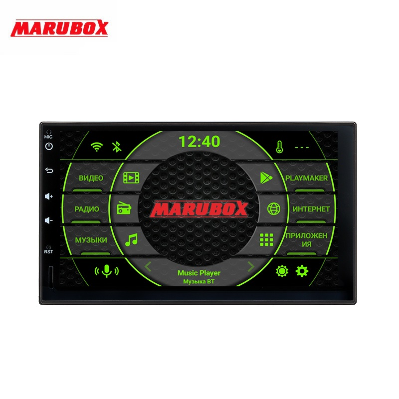 Marubox 705PX5 DSP, Universal 2 Din Android 9 4 GB 64 GB, car multimedia player, Octa Core CPU 4 9 universal gift box red