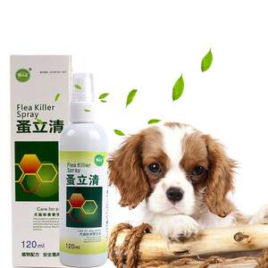 Repellent Treatment-Spray Ticks Kills And Lice Fleas for Dogs Cats NEW Home Christmas-Products
