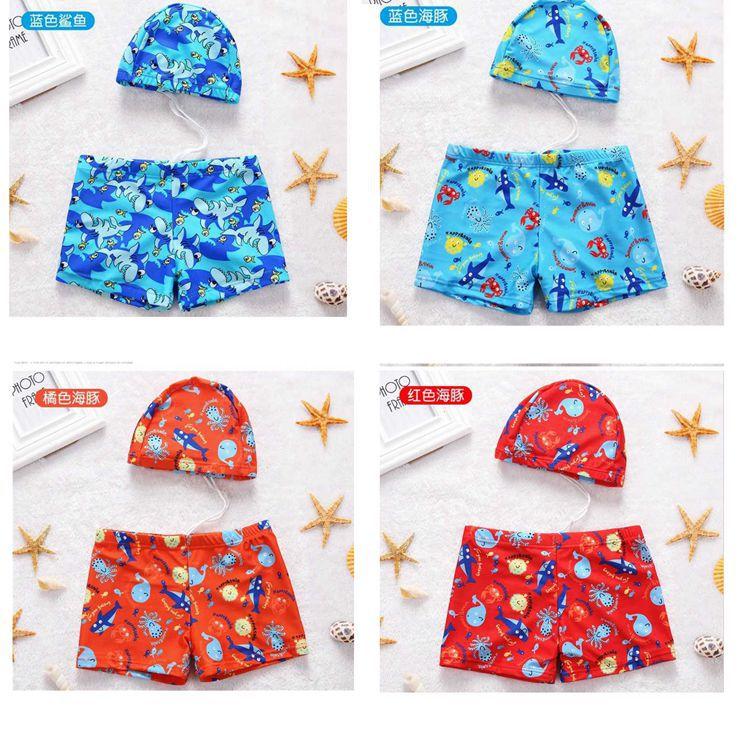 CHILDREN'S Swimming Trunks BOY'S Boxer Bathing Suit Tour Bathing Suit Hooded Baby Bathing Suit Boy Split Type Swimwear Big Boy B