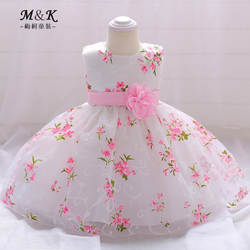 2019 г., торжественное платье для малышей Детское платье для крещения в возрасте от первого месяца, винная юбка для малышей свадебная одежда с