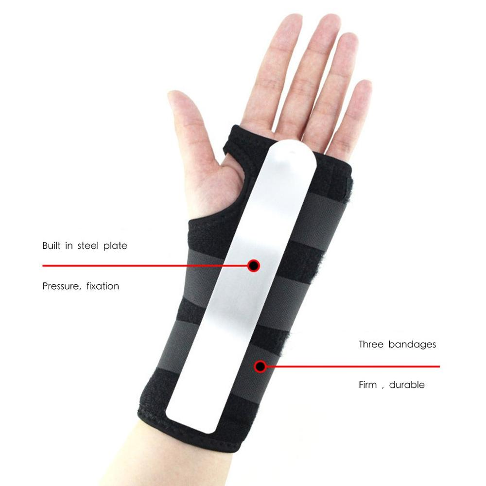 Steel Plate Support Fixed Wrist Protection Fracture Sprain Sports Protective Gear Steel Wristband Professional