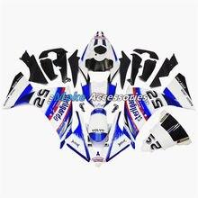 Комплект обтекателей для мотоцикла подходит кузова yzf r1 2013