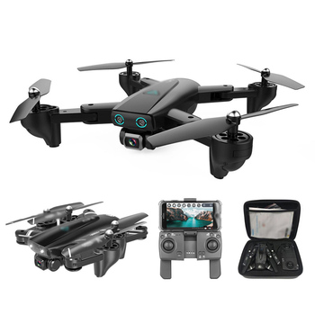 RC Drone 4K HD GPS 5G 2.4G-4K Camera Professional Aerial Photography Helicopter Gravity Induction Folding Quadcopter