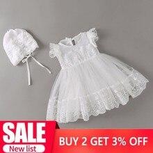 Бесплатная доставка, платья для крещения малышей, платье принцессы для маленьких девочек, одежда для крещения, летние платья для маленьких ...