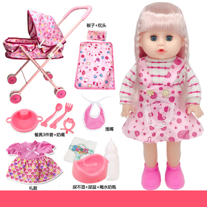 Full vinyl baby reborn talking girl newborn babies alive dolls with stroller toys set drinking water peeing bebe reborn l.o.l(China)